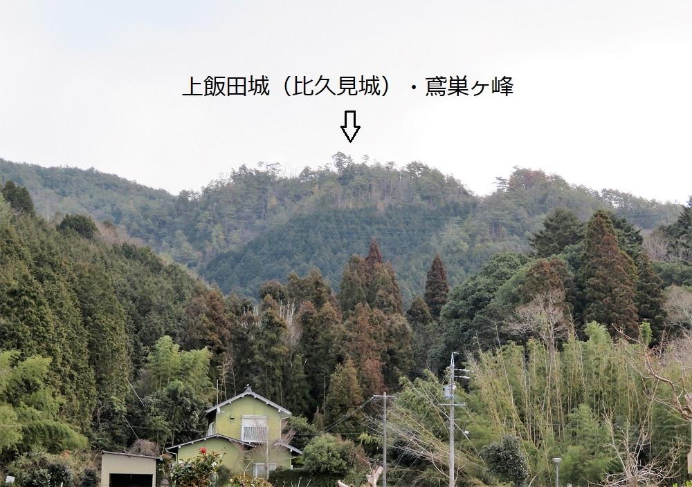 hikumi1k.jpg
