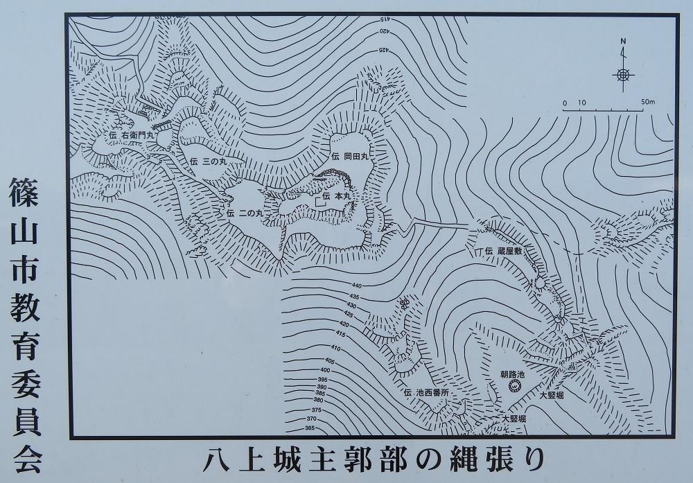 t-yagami(3).jpg