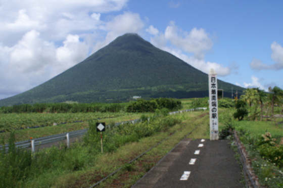 九州最南端3
