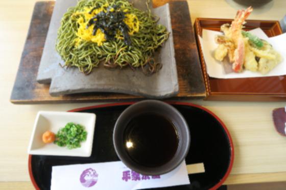 平家茶屋5