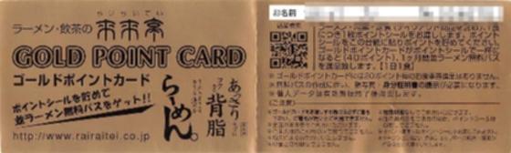 goldcard1