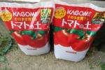 トマトの土2