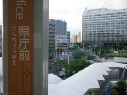 仙台ー沖縄