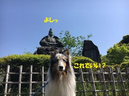 源氏山22