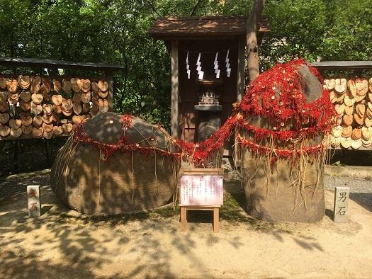 源氏山公園5