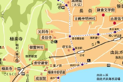 鎌倉散歩地図
