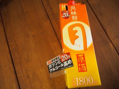 P7050566.jpg