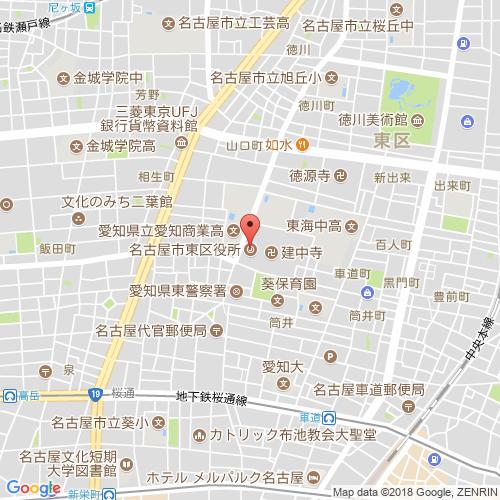 名古屋市東生涯学習センター