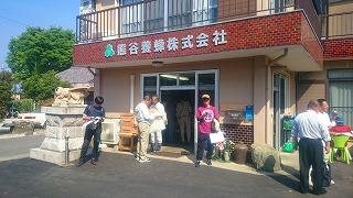 熊谷養蜂 DSC_3159