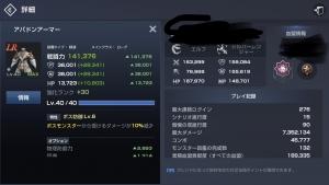 2viInCX.jpg