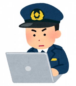 computer_police.png