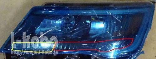 エクスプローラーヘッドライト加工1