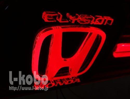 エリシオンガーニッシュ1