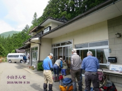 小山秋雄氏宅(登り口は右横から)