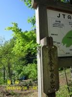 鶴峠奈良倉山登山口
