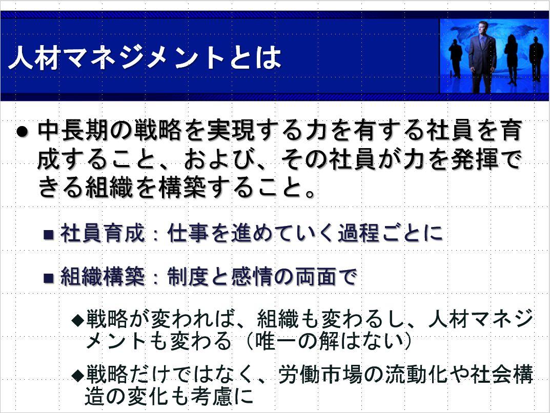 MBA_改1