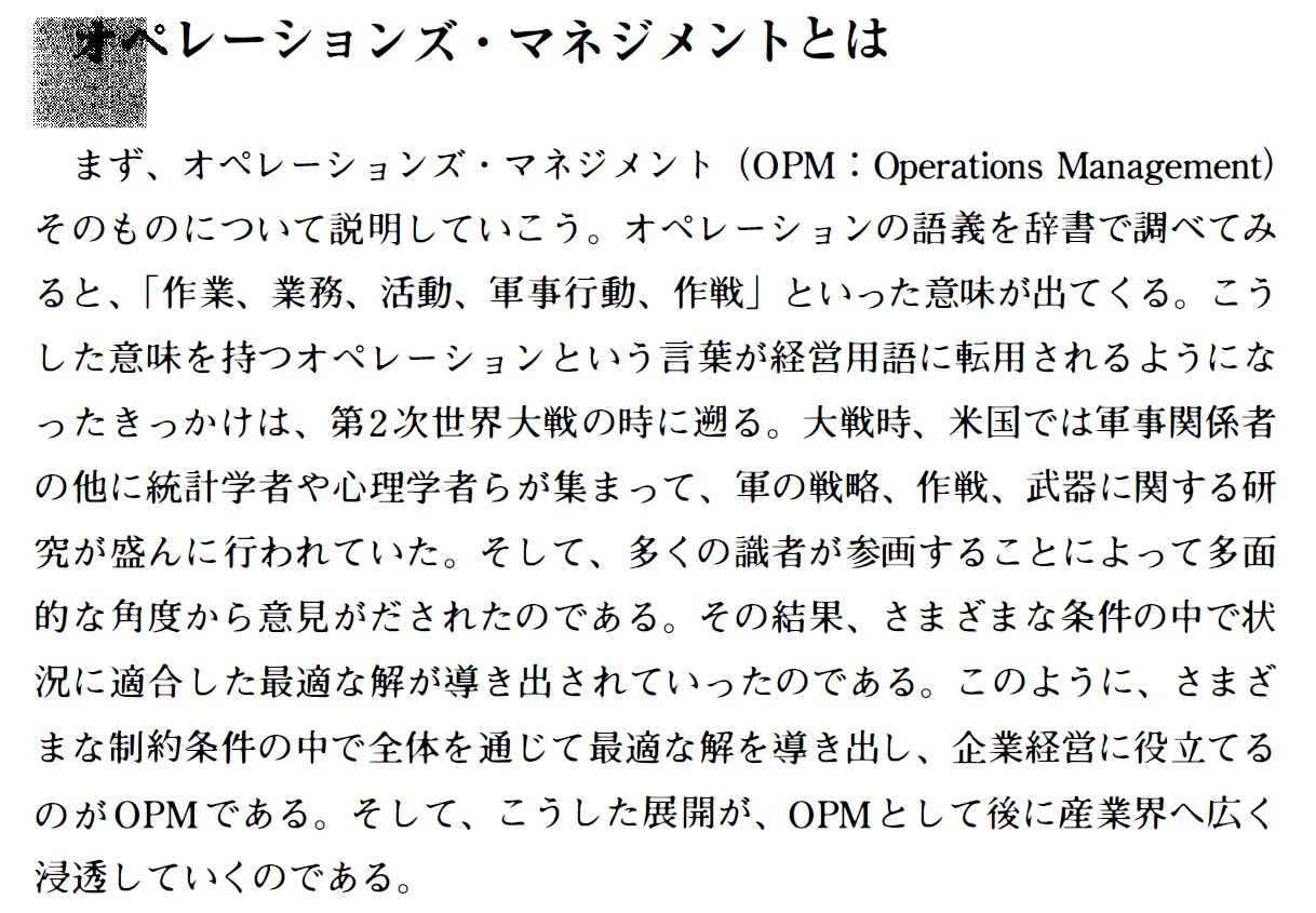 MBA_text.jpg