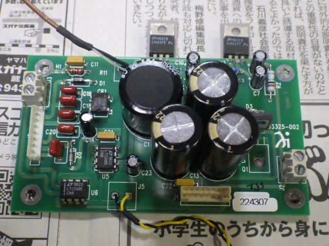 RIMG5597.jpg