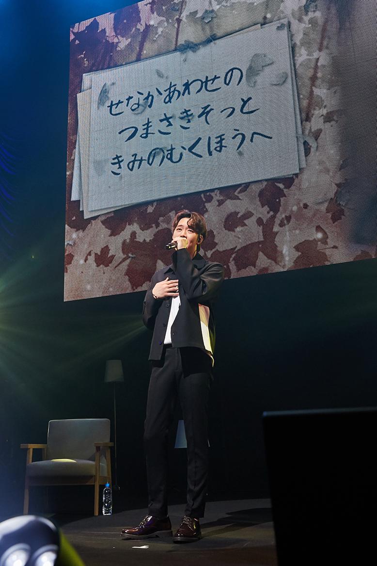 JYJ LINE 終演4