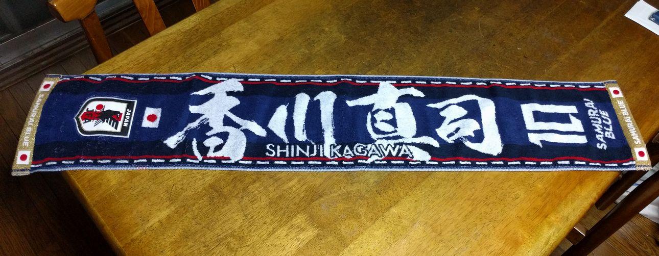 Shinji KagawaはGreat!