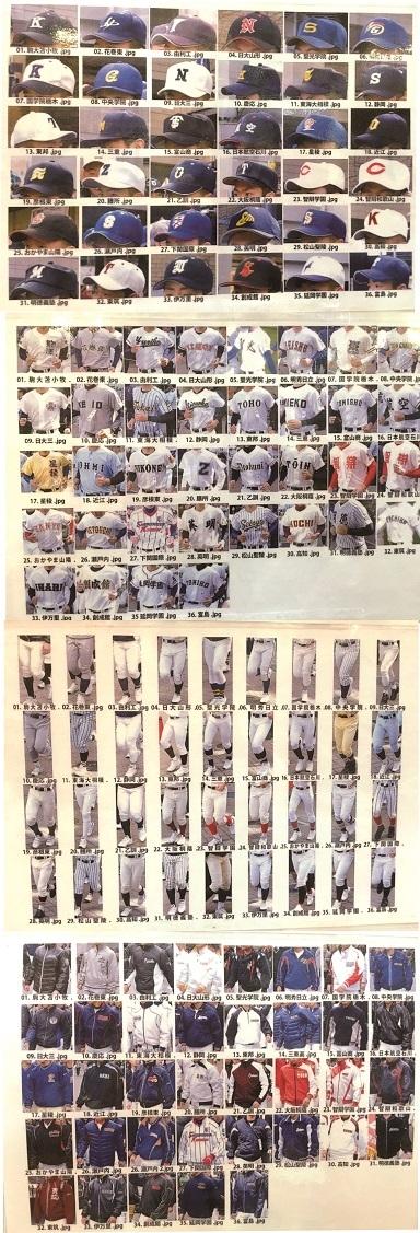 senbatsu.jpg