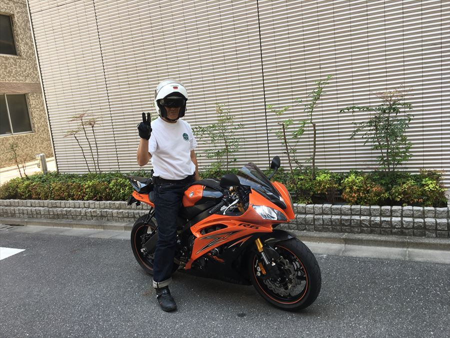 IMG_5379_R.jpg