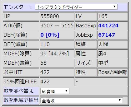 054-02.jpg