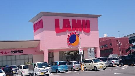 ラ・ムー2