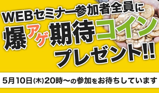 20180415_020435000_iOS.jpg