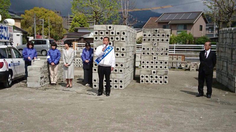 山口市議会議員選挙 出陣式