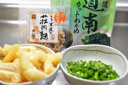 冷凍味噌汁1
