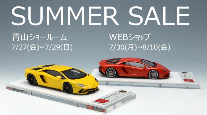 summer sale3