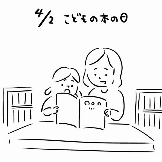 20180404 4
