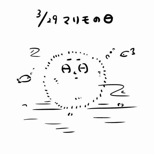 20180404 5