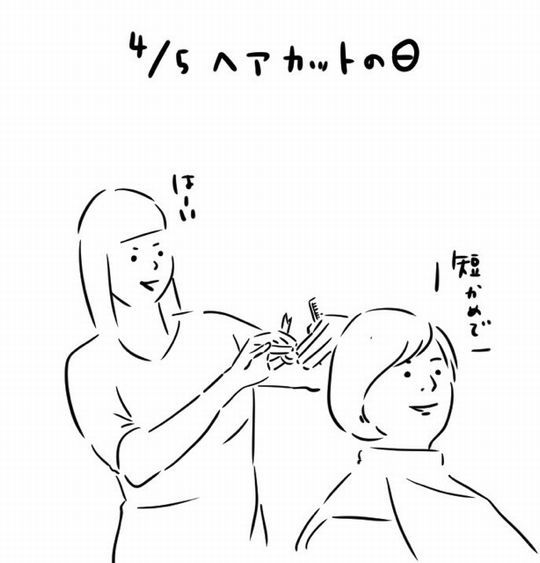 20180405 1