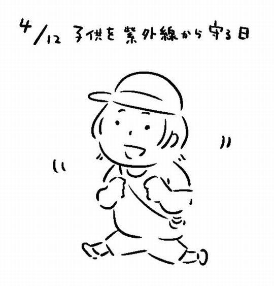 20180412 0
