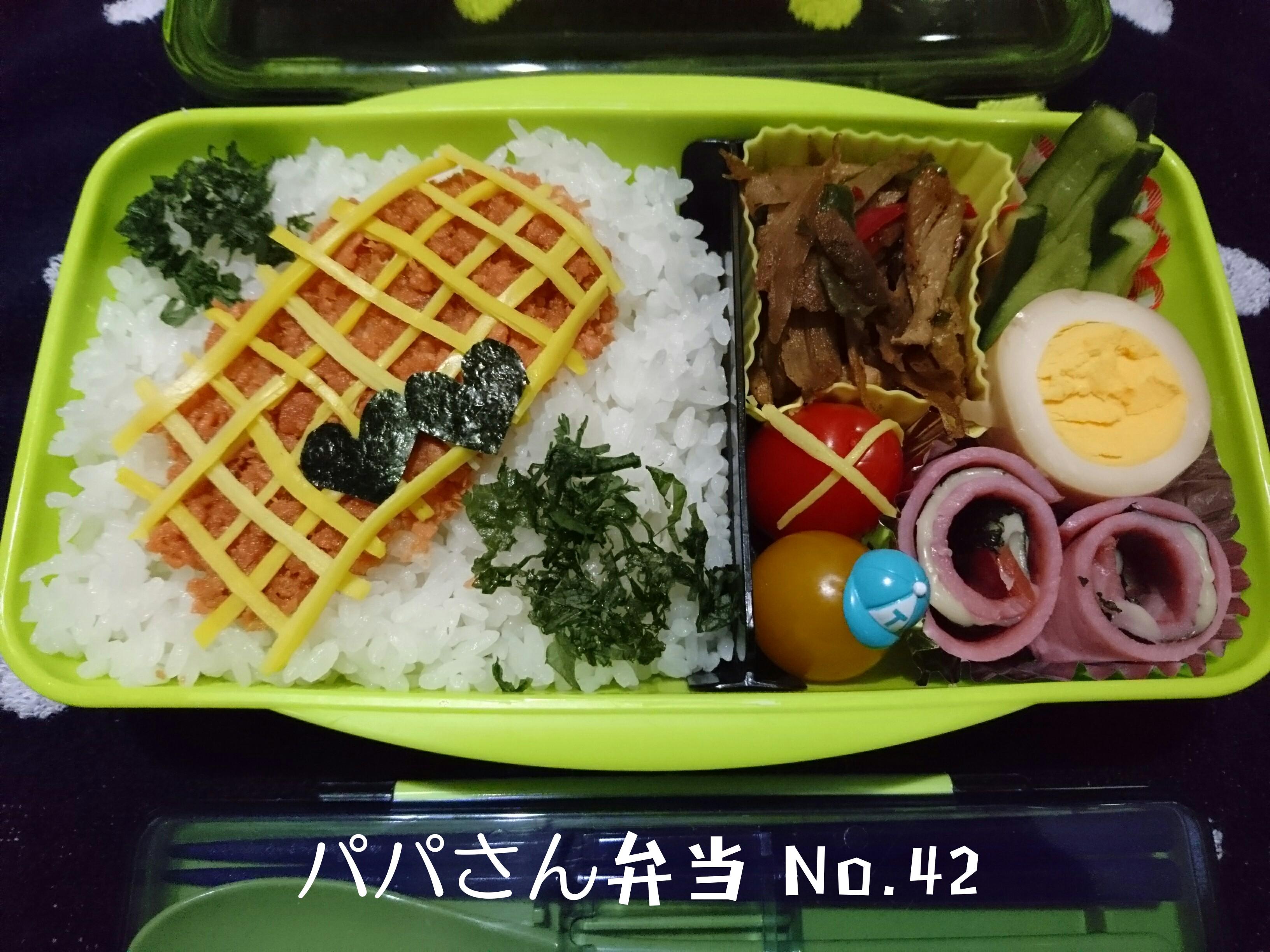 moblog_20d50a2d.jpg
