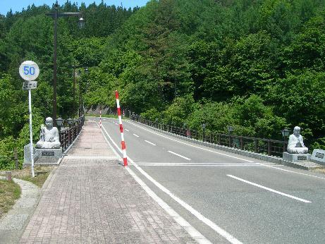 お地蔵さんの橋