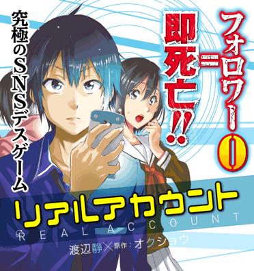 manga_image_30840.png