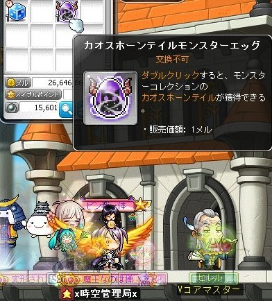 Maple_180502_205304.jpg