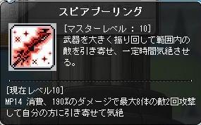 Maple_180519_160729.jpg
