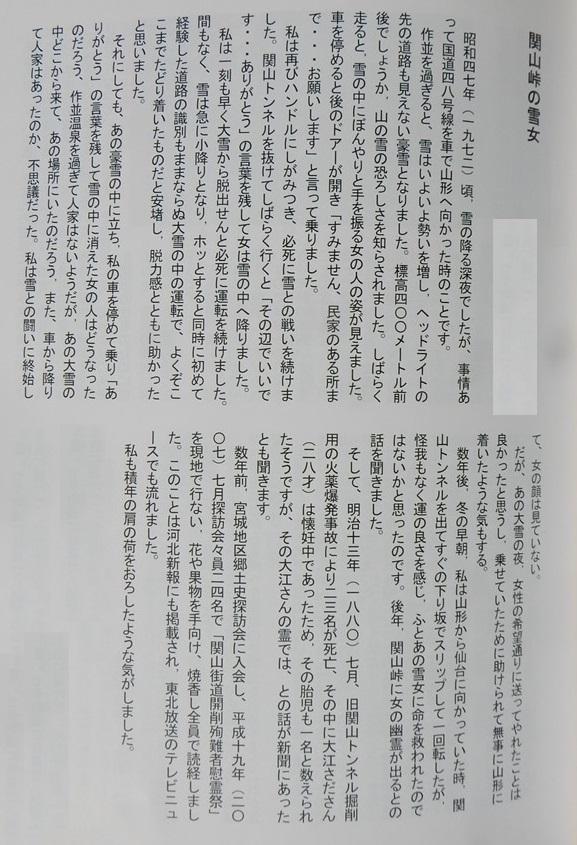 DSCN2935_R.jpg