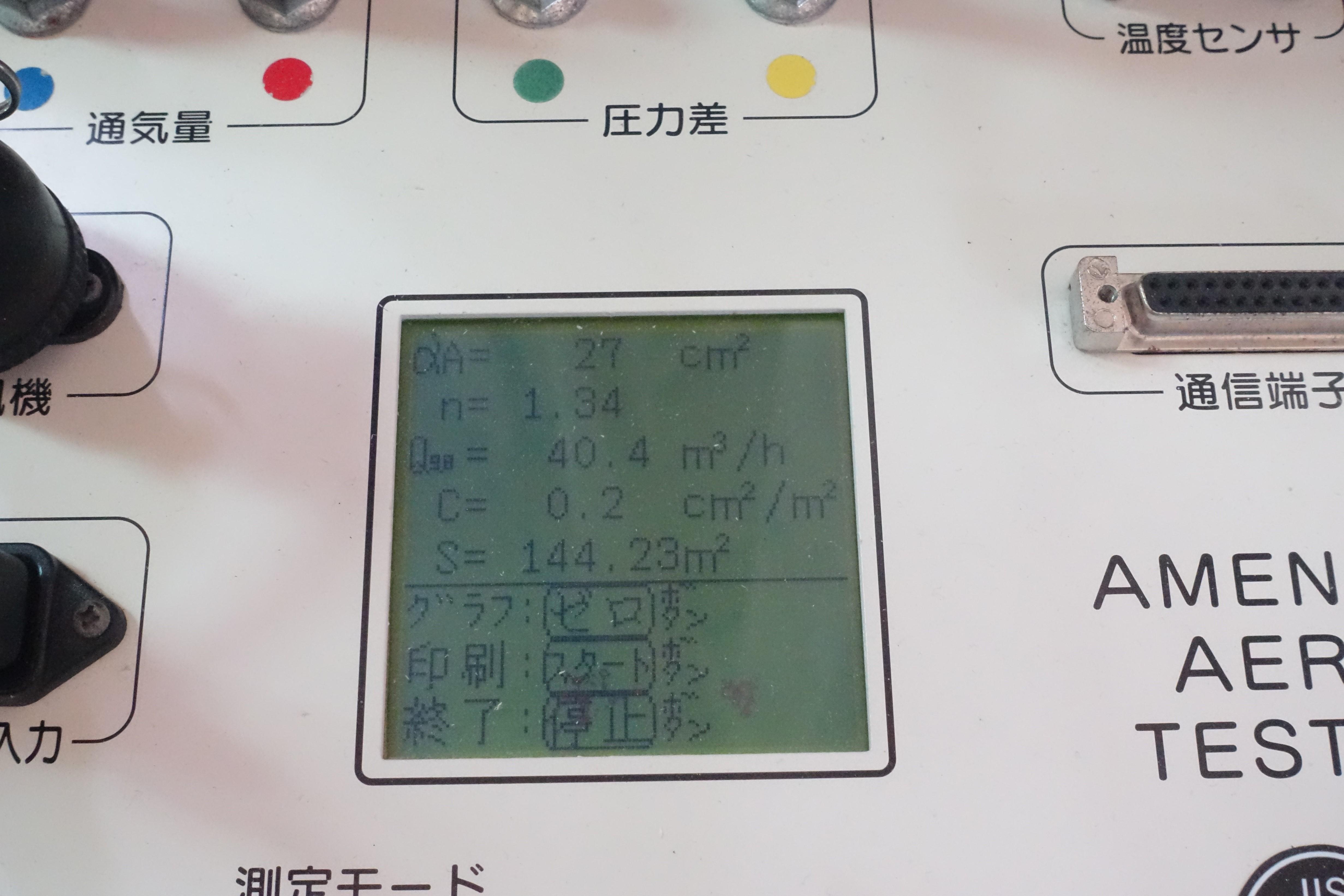 DSC02515.jpg