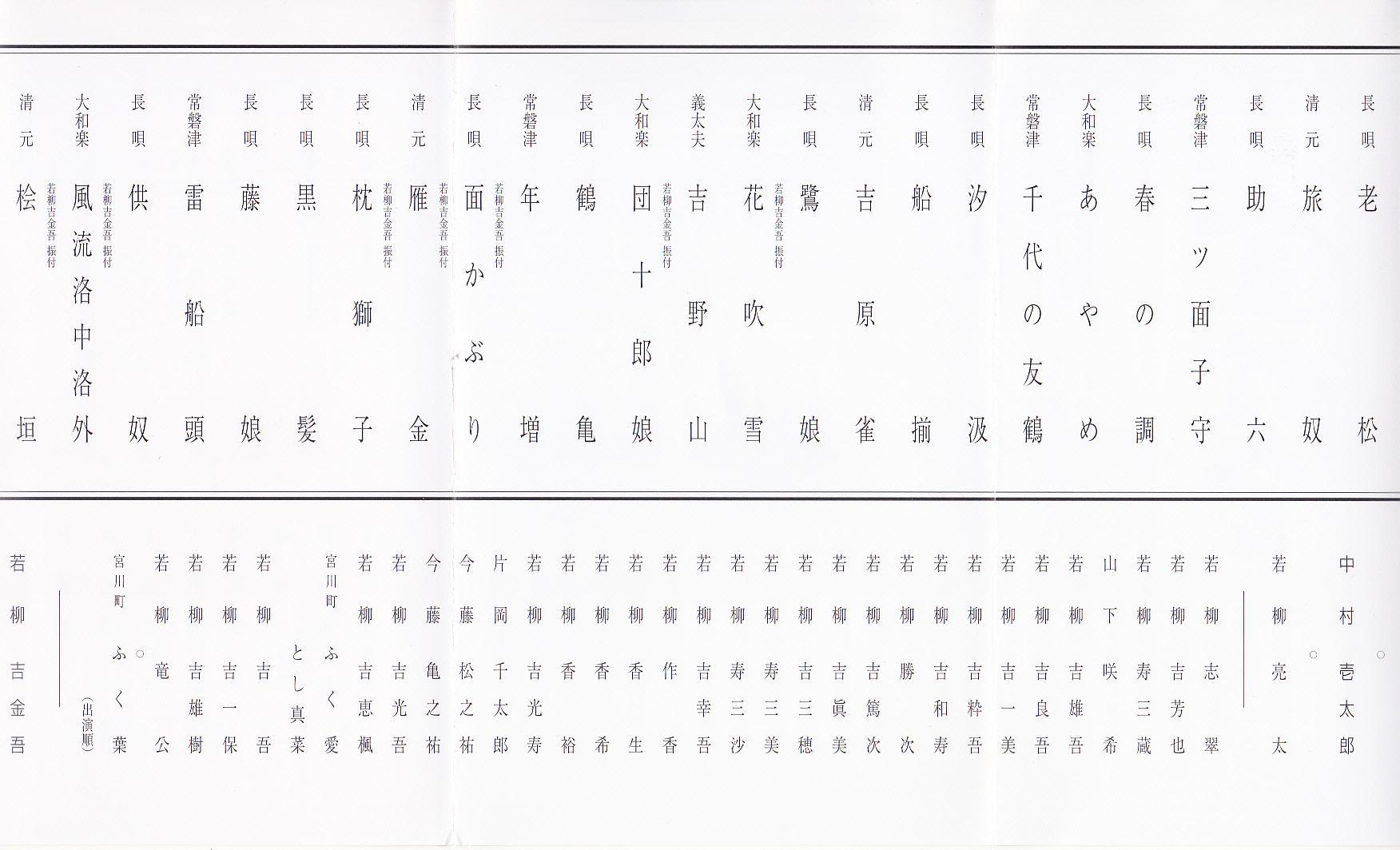kinreikai02.jpg