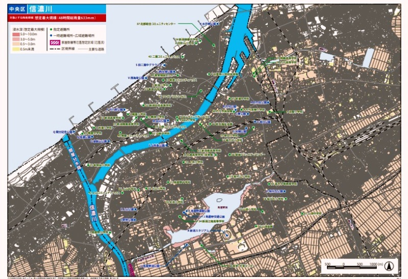 洪水ハザードマップ 信濃川