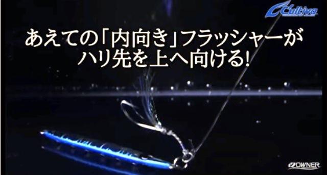 投げ技02