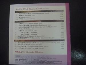P1040648.jpg