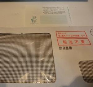 CIMG5068.jpg