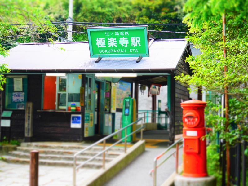 鎌倉大仏8