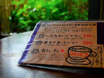 鎌倉大仏6